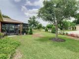 703 Fringe Tree Court - Photo 45
