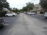 14226 Fredricksburg Drive - Photo 11