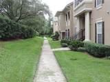 14226 Fredricksburg Drive - Photo 13