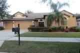1054 Oak Landing Drive - Photo 3