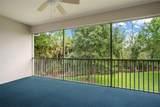 5228 Maxon Terrace - Photo 25