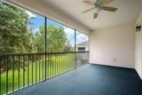 5228 Maxon Terrace - Photo 26