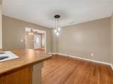 1025 Forest Avenue - Photo 14