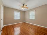 1025 Forest Avenue - Photo 16