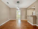 1025 Forest Avenue - Photo 7