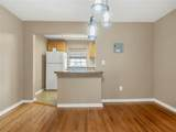 1025 Forest Avenue - Photo 9