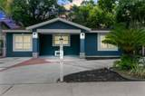 2919 Sylvan Avenue - Photo 1