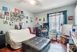 11544 Westwood Boulevard - Photo 12