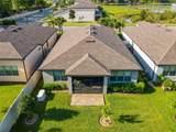 1196 Patterson Terrace - Photo 4