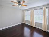 320 Forestway Circle - Photo 16