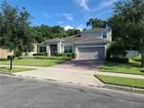 3107 Park Meadow Drive - Photo 2