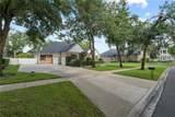 5402 Lazy Oaks Lane - Photo 4