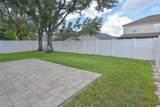 5047 Pineland Lane - Photo 23