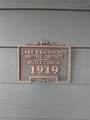 647 Livingston Street - Photo 2