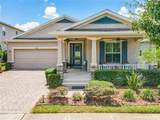 14568 Spotted Sandpiper Boulevard - Photo 3