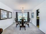 4443 Conway Road - Photo 29