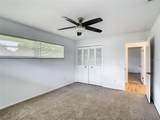 4443 Conway Road - Photo 43