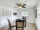 4443 Conway Road - Photo 53