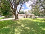 2636 Waterview Drive - Photo 2