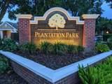13003 Plantation Park Circle - Photo 19
