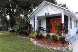 425 Hazel Street - Photo 33