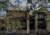 234 Afton Square - Photo 1