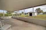302 Kersh Terrace - Photo 3