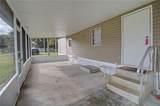 302 Kersh Terrace - Photo 4