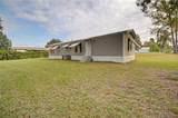 302 Kersh Terrace - Photo 7