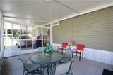 1084 Trout Street - Photo 38
