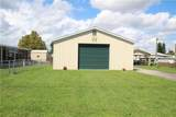 1084 Trout Street - Photo 4