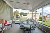 1084 Trout Street - Photo 40