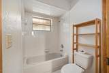 11235 131 Terrace - Photo 29