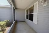 17614 93RD CARSON Terrace - Photo 4