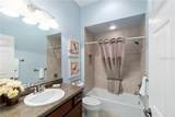 854 Enisgrove Way - Photo 30