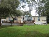 5288 186TH Court - Photo 1