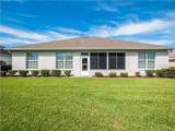 8322 84TH PLACE Road - Photo 10
