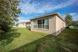 1800 157TH PLACE Road - Photo 10