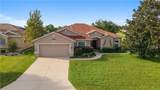 1800 157TH PLACE Road - Photo 3