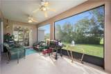 1800 157TH PLACE Road - Photo 35