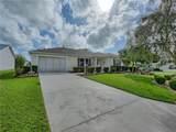 3606 Reston Drive - Photo 2