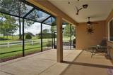 8715 94TH CIRCLE CANDLER HILLS WEST - Photo 42