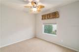 6671 93RD Court - Photo 40