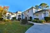 9390 Magnolia Avenue - Photo 1