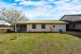 9875 Highway 225A - Photo 17
