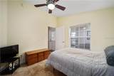 9875 Highway 225A - Photo 36