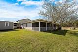 9875 Highway 225A - Photo 37