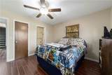37049 Shadow Wood Lane - Photo 42