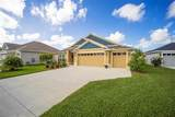 2604 Fussell Way - Photo 4