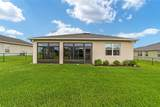 9102 62ND TERRACE Road - Photo 44